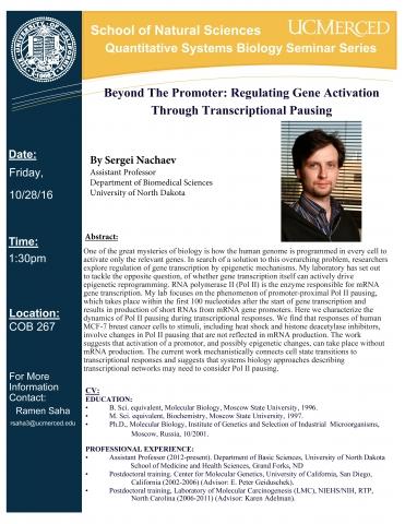QSB Seminar Series 10/28/16